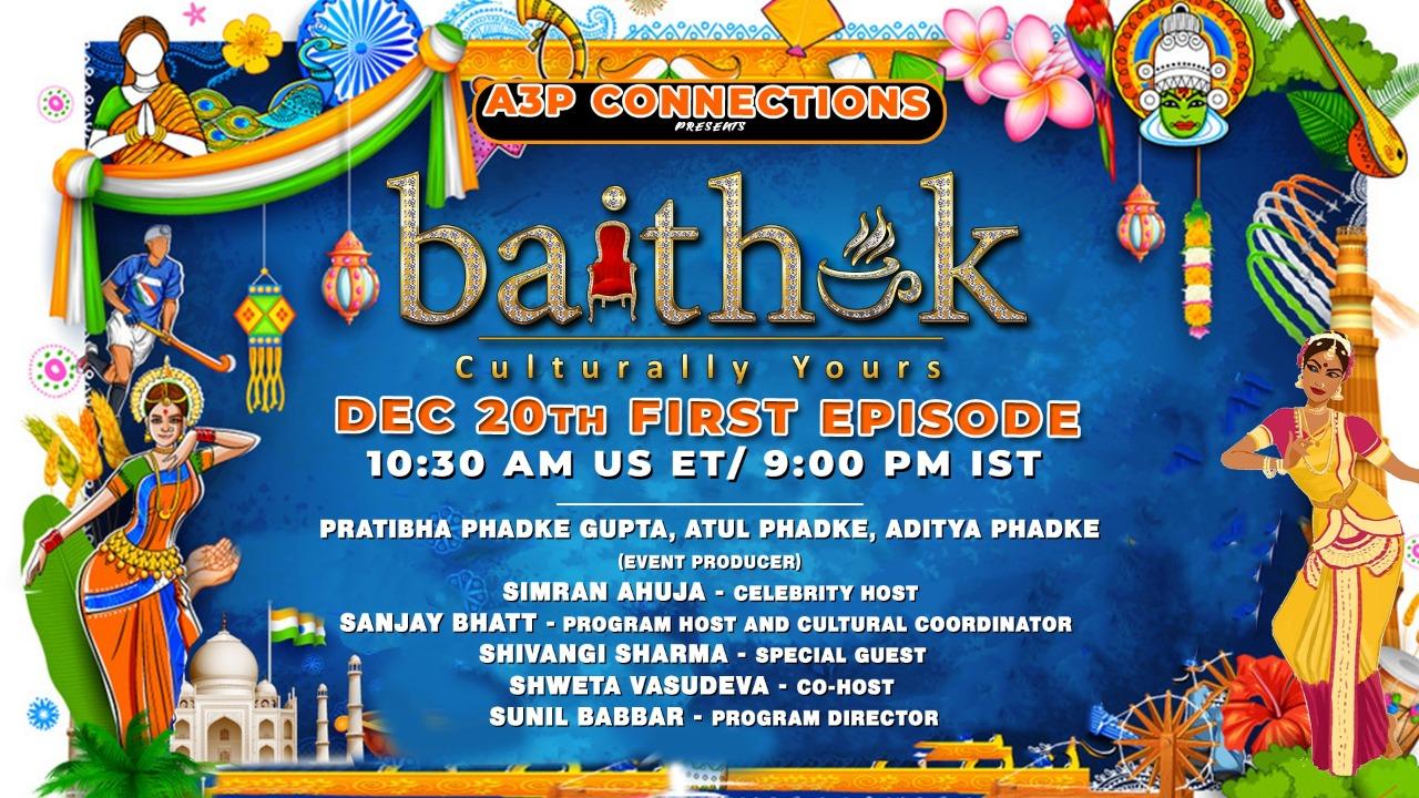 Baithak poster   release 2 december 2020