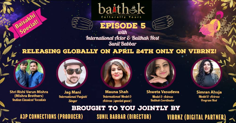 Baithak banner episode 5 flyer final