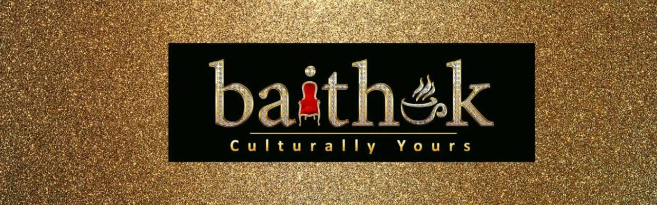 Resize banner baithak banner 1