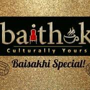 Thumb baithak episode 5 banner 3