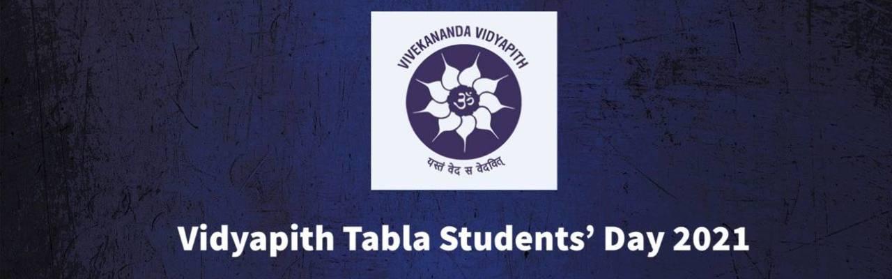 Resize banner vidyapith banner 2
