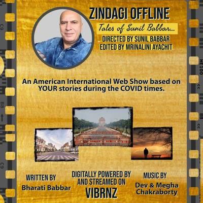 Thumb400 vibrnz media banner