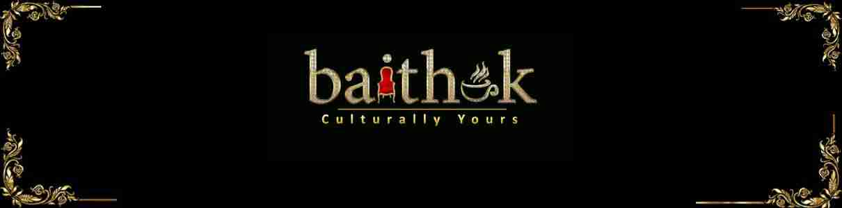 Low qual baithak banner video collection